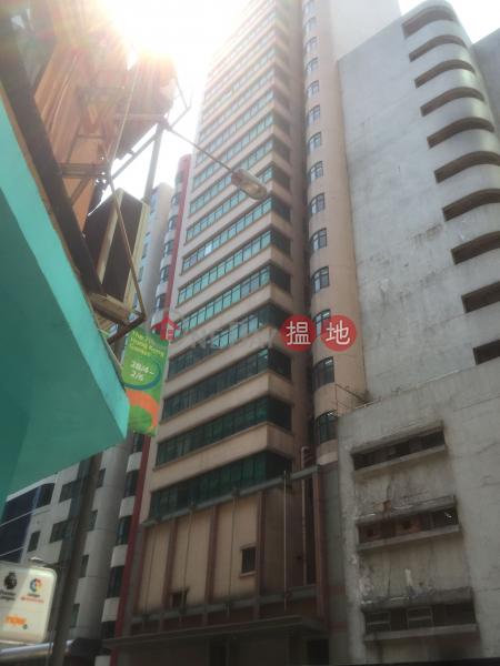 南達大廈 (Southtex Building) 觀塘|搵地(OneDay)(1)
