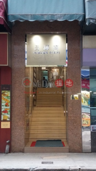 Fairview Court (Fairview Court) North Point|搵地(OneDay)(2)