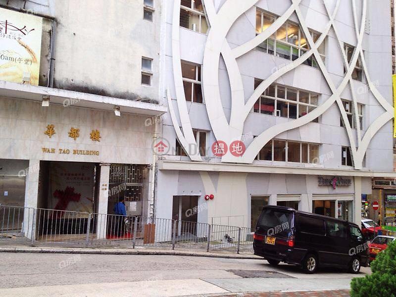 HK$ 5M | Wah Tao Building Wan Chai District | Wah Tao Building | High Floor Flat for Sale