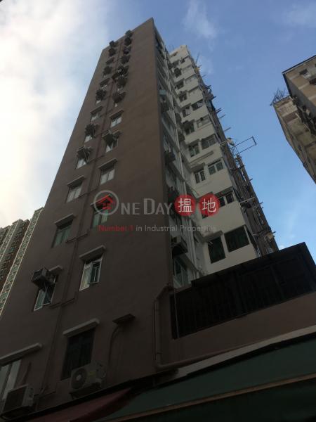 Tung Cheong Building (Tung Cheong Building) Yuen Long 搵地(OneDay)(3)
