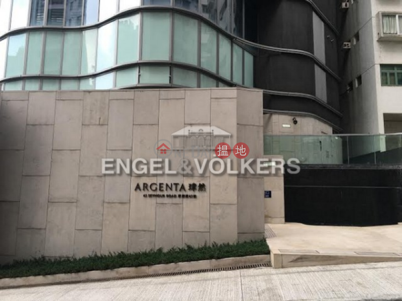 3 Bedroom Family Flat for Sale in Mid Levels West, 63 Seymour Road | Western District Hong Kong, Sales | HK$ 140M