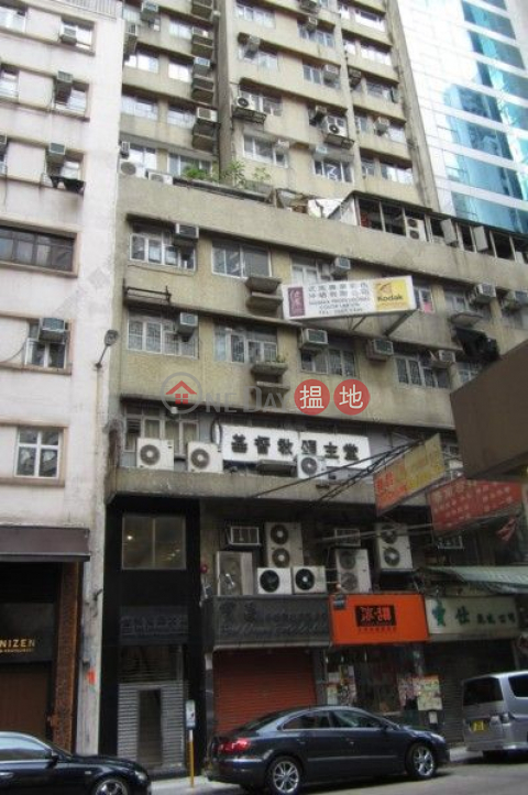 信邦商業大廈 灣仔區信邦商業大廈(Shun Pont Commercial Building )出售樓盤 (01B0080677)_0