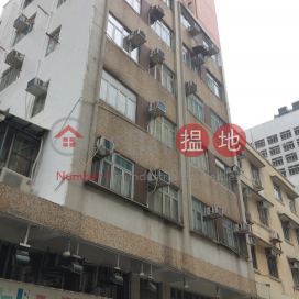 5 - 7 Cliff Road,Yau Ma Tei, Kowloon