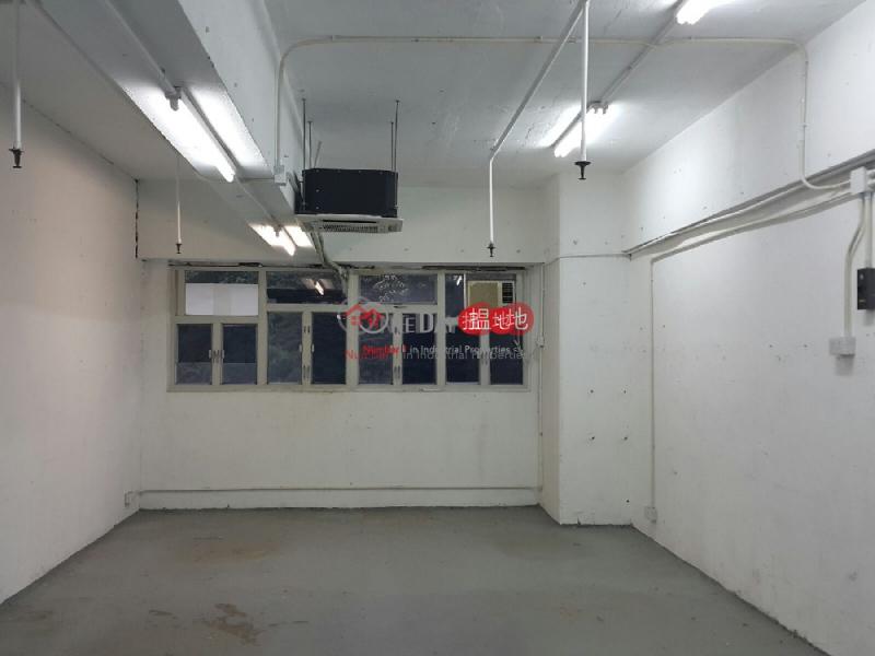 GOLDFIELD INDUSTRIAL BUILDING, Goldfield Industrial Building 金豐工業大廈 Rental Listings | Kwai Tsing District (pyyeu-05070)