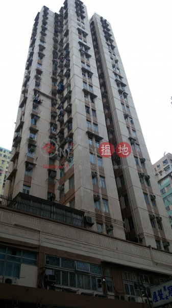 Yik Hon Building (Yik Hon Building) North Point|搵地(OneDay)(1)