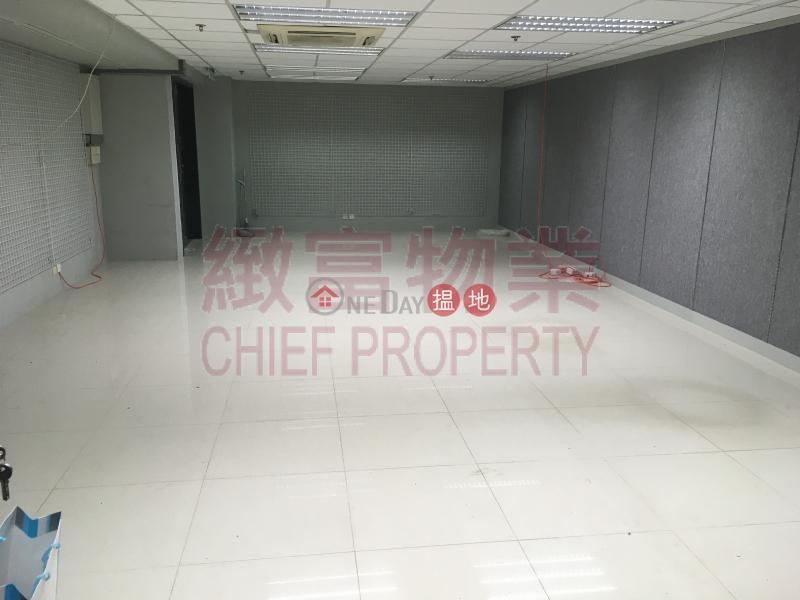 Perfect Industrial Building, Perfect Industrial Building 善美工業大廈 Rental Listings | Wong Tai Sin District (30218)