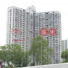 Heng On Estate Heng Yuet House|恆安邨恆月樓