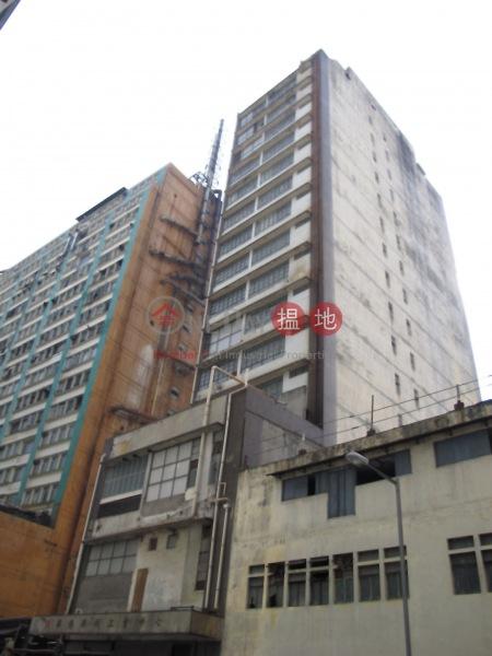 Valid Industrial Centre (Valid Industrial Centre) Kwai Fong 搵地(OneDay)(1)