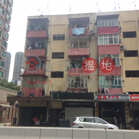 26 Luen Yan Street,Tsuen Wan East, New Territories