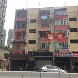聯仁街26號,荃灣東, 新界