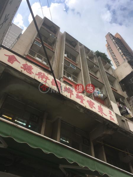 龍華樓 (LUNG WAH BUILDING) 九龍城|搵地(OneDay)(2)