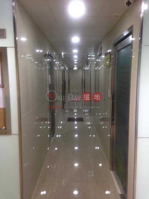 大德工業大廈|葵青大德工業大廈(Tai Tak Industrial Building)出租樓盤 (tbkit-03080)_0
