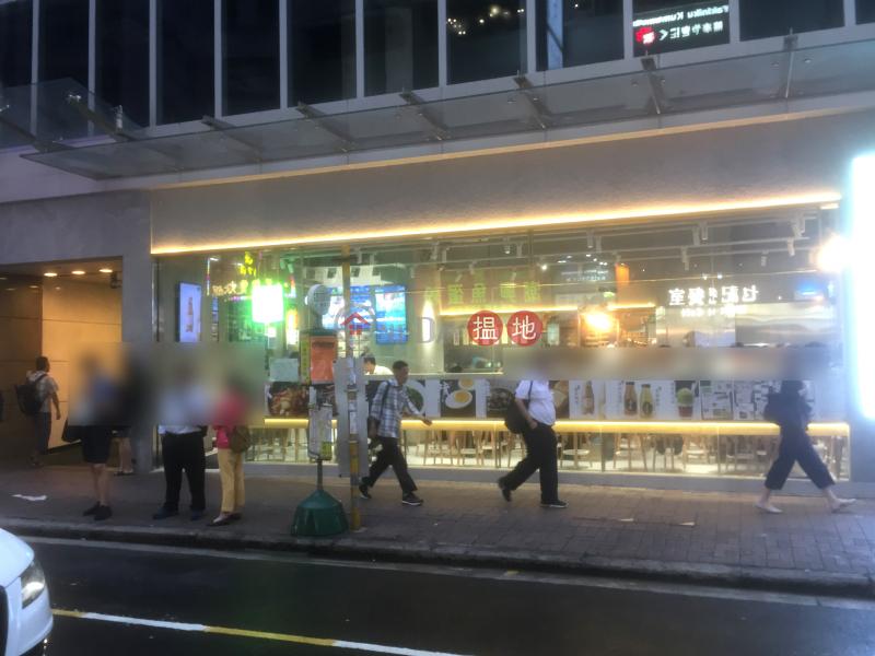 兆安廣場 (Siu On Plaza) 銅鑼灣|搵地(OneDay)(4)
