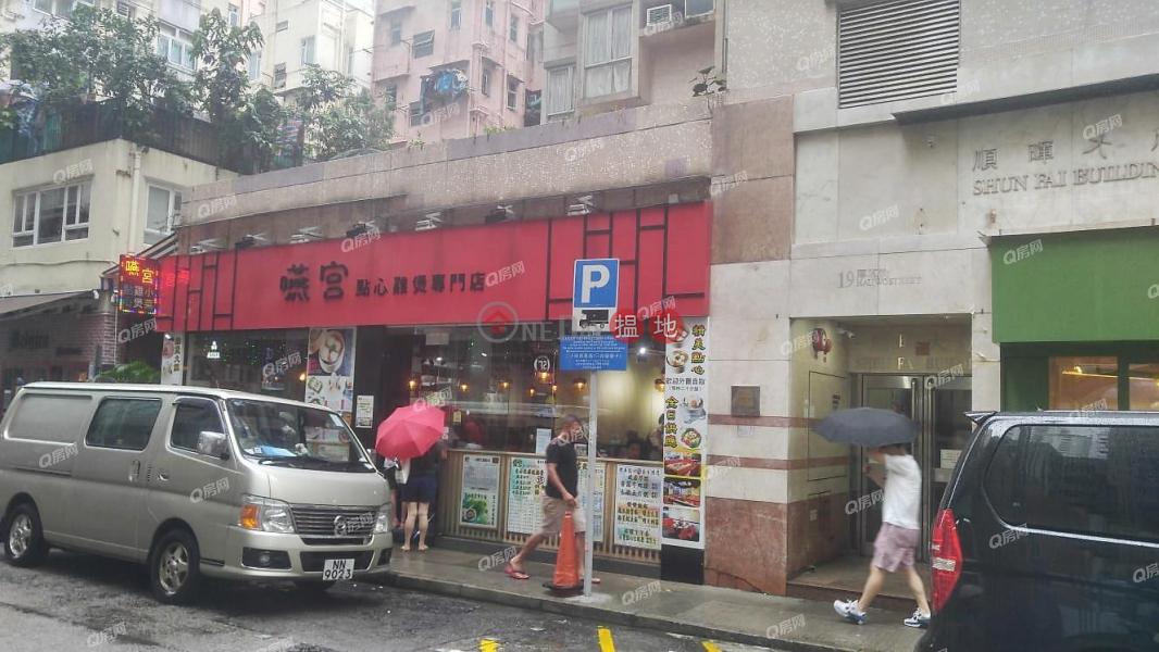 香港搵樓|租樓|二手盤|買樓| 搵地 | 住宅出租樓盤人流不絕,位置優越,知名食街,食肆林立,鄰近港鐵《順暉大廈租盤》