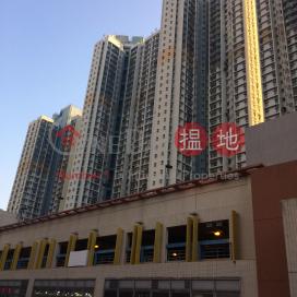 Hoi Kin House, Hoi Lai Estate|海麗邨海健樓