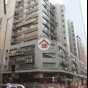 Sun Cheong Industrial Building (Sun Cheong Industrial Building) Cheung Sha WanCheung Yee Street2-4號|- 搵地(OneDay)(4)