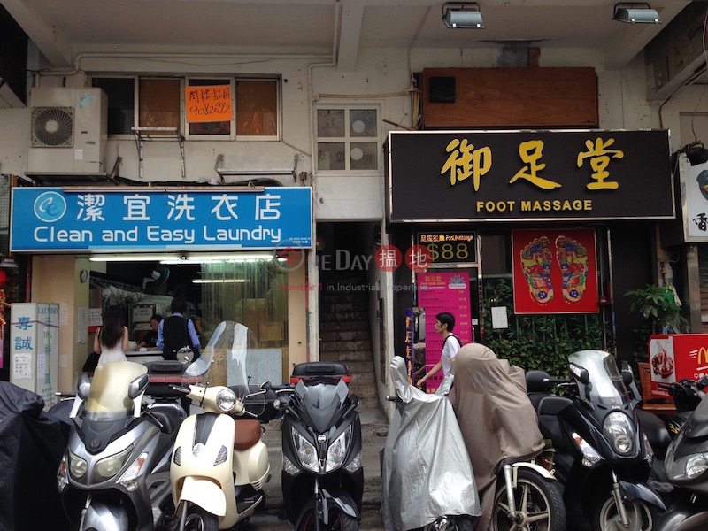 83-85 Woosung Street (83-85 Woosung Street) Jordan|搵地(OneDay)(1)