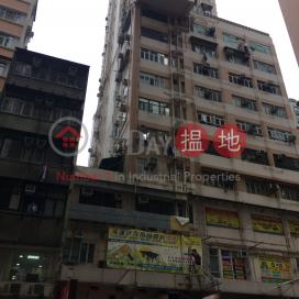 兆豐大廈,灣仔, 香港島