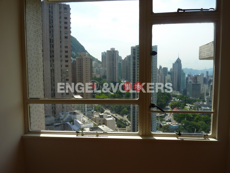 1 Bed Flat for Rent in Central Mid Levels | 74-76 MacDonnell Road | Central District Hong Kong | Rental, HK$ 98,000/ month