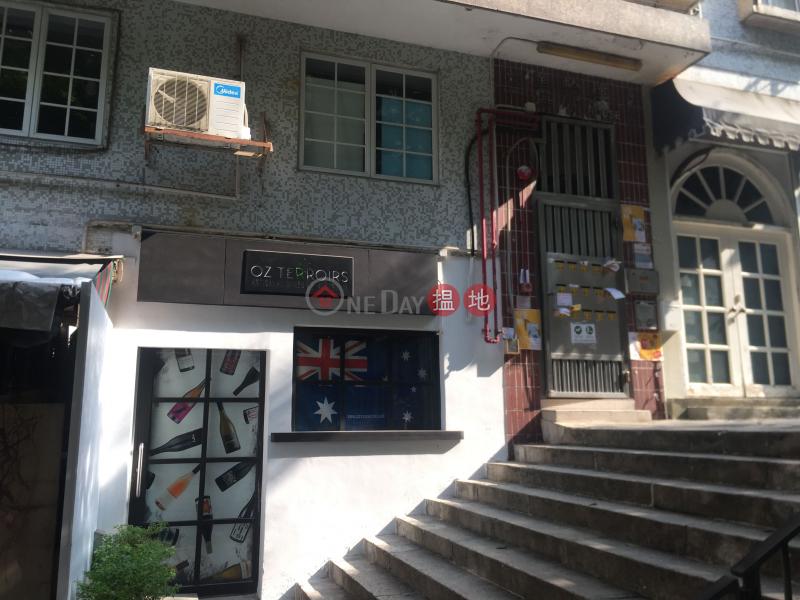 Mee Lun House (Mee Lun House) Soho|搵地(OneDay)(2)
