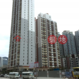 Kai Long Court Block A,Kowloon City, Kowloon