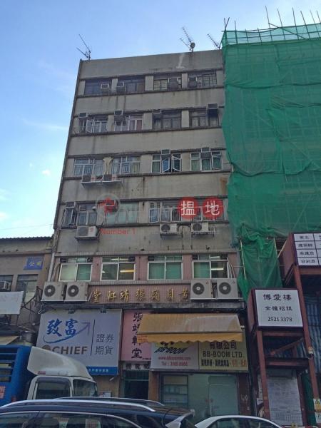 新豐路76號 (San Fung Avenue 76) 上水 搵地(OneDay)(3)