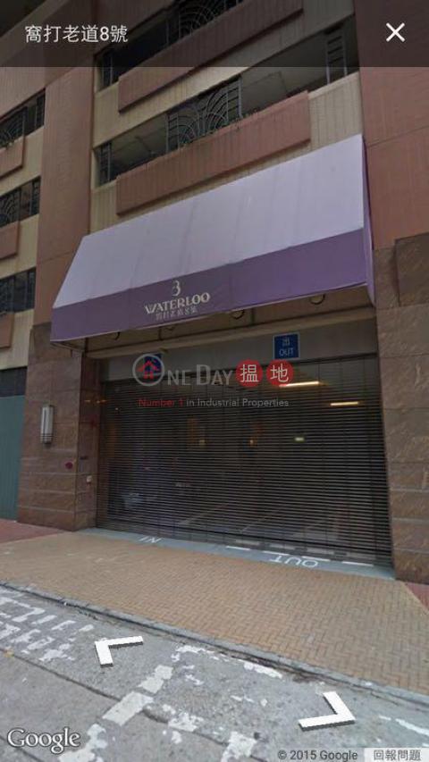 罕有放盤 油尖旺窩打老道8號(No.8 Waterloo Road)出租樓盤 (VIVIA-3572829266)_0