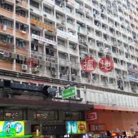 Metropole Building,North Point, Hong Kong Island