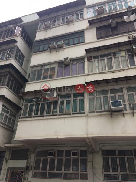 順寧道312號 (312 Shun Ning Road) 長沙灣|搵地(OneDay)(1)