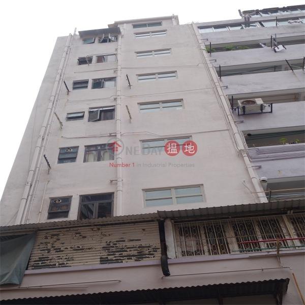 銅鑼灣道60-66號 (60-66 Tung Lo Wan Road) 銅鑼灣|搵地(OneDay)(3)