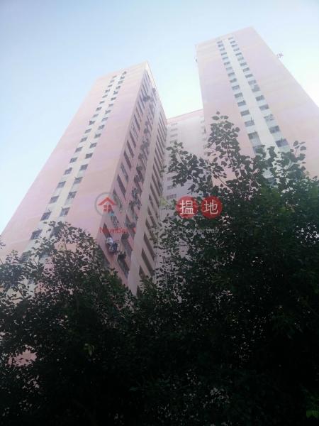 Ap Lei Chau Estate - Lei Fook House (Ap Lei Chau Estate - Lei Fook House) Ap Lei Chau|搵地(OneDay)(2)