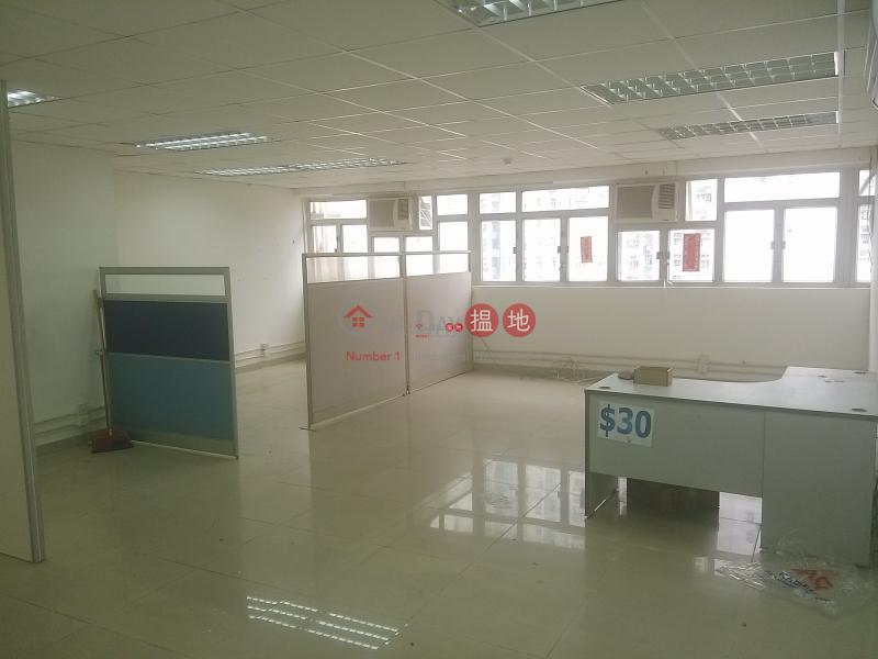 豪華工業大廈|葵青豪華工業大廈(Hover Industrial Building)出租樓盤 (sf909-00904)