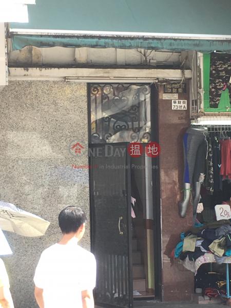 阜財街69號 (69 Fau Tsoi Street) 元朗 搵地(OneDay)(3)