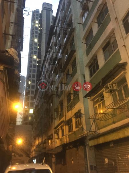 Wan Lok Street