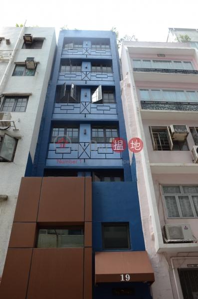 新街19號 (19 New Street) 蘇豪區|搵地(OneDay)(1)