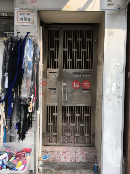 28 Nam Cheong Street (28 Nam Cheong Street) Sham Shui Po|搵地(OneDay)(3)
