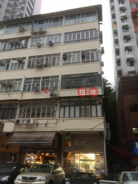 浣紗街11A號 (11A Wun Sha Street) 銅鑼灣 搵地(OneDay)(2)