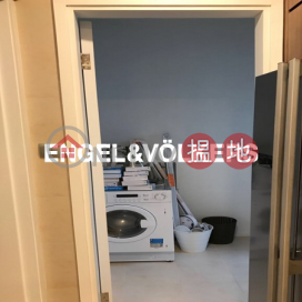 2 Bedroom Flat for Rent in West Kowloon