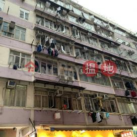 9 Mei King Street,To Kwa Wan, Kowloon