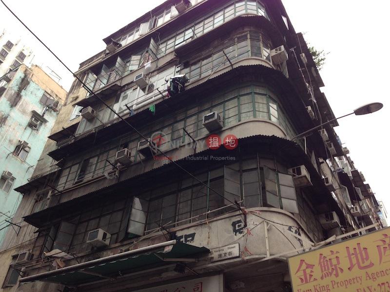 120-122 Shanghai Street (120-122 Shanghai Street) Jordan|搵地(OneDay)(2)