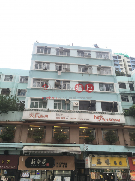 Shun Fat Building (Shun Fat Building) Yuen Long|搵地(OneDay)(3)