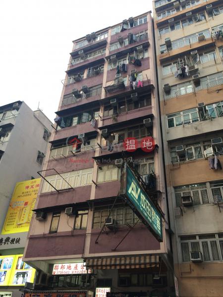 248 Yu Chau Street (248 Yu Chau Street) Sham Shui Po 搵地(OneDay)(1)