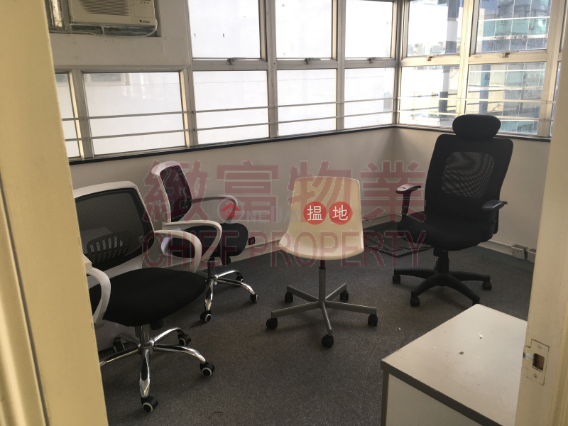 Property Search Hong Kong | OneDay | Industrial Sales Listings | Laurels Industrial Centre