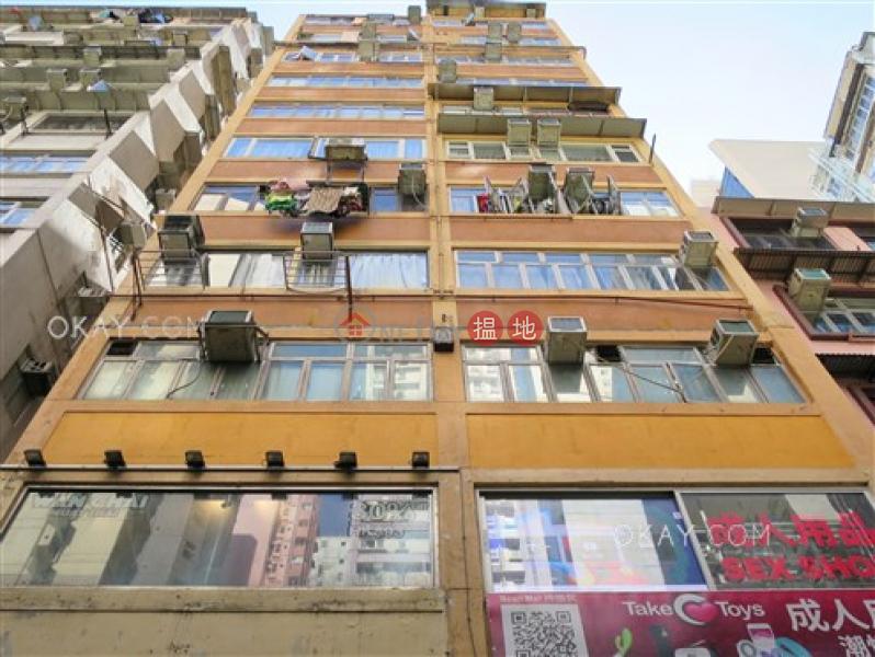 4房2廁,極高層《宜安大廈出售單位》|宜安大廈(Yee On Mansion)出售樓盤 (OKAY-S267512)