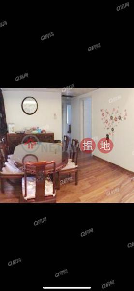 Miami Mansion, Low, Residential, Sales Listings HK$ 21.5M