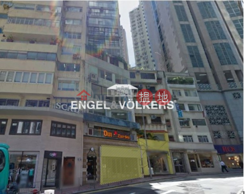 Studio Flat for Rent in Central|Central DistrictWorld Wide Commercial Building(World Wide Commercial Building)Rental Listings (EVHK34705)_0