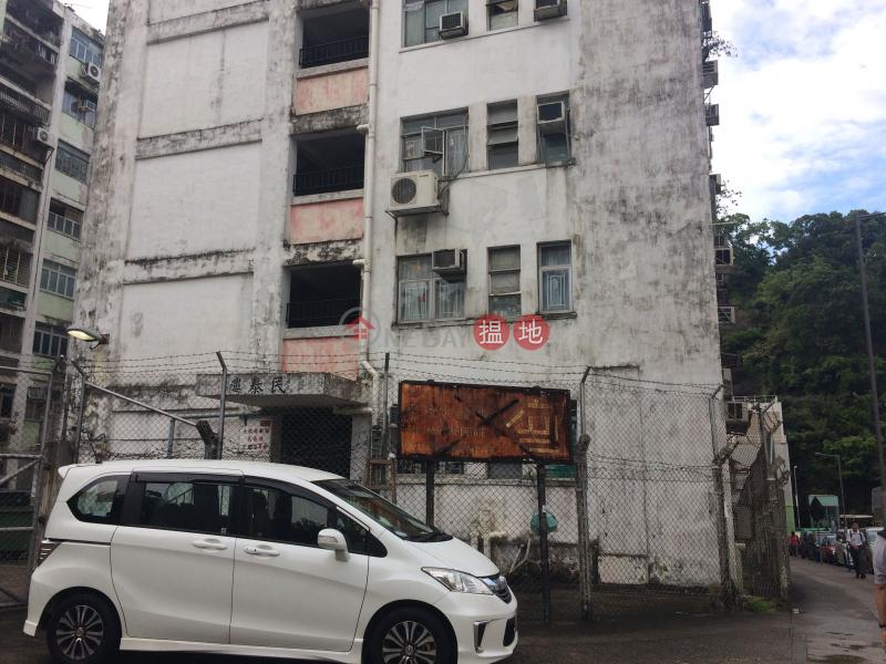 大坑西新邨民泰樓 (Man Tai House, Tai Hang Sai Estate) 石硤尾|搵地(OneDay)(1)