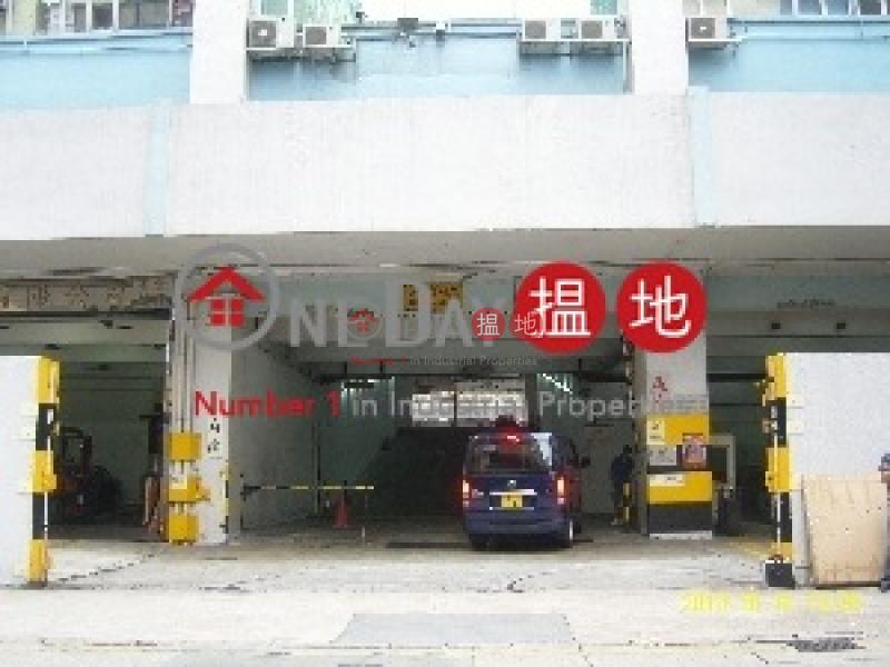 華業工業大廈|葵青華業工業大廈A座(Marvel Industrial Building - Block A)出租樓盤 (jacka-04387)
