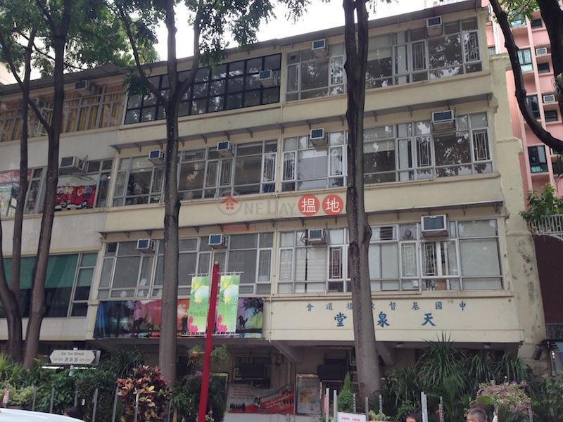 洗衣街227號 (227 Sai Yee Street) 太子|搵地(OneDay)(2)