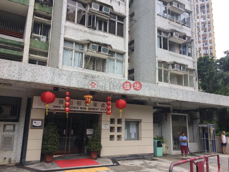 彩田樓 (3座) (Choi Tin House (Block 3) Hing Tin Estate) 藍田|搵地(OneDay)(1)